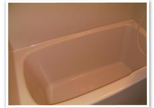 浴槽 ハウスクリーニング後