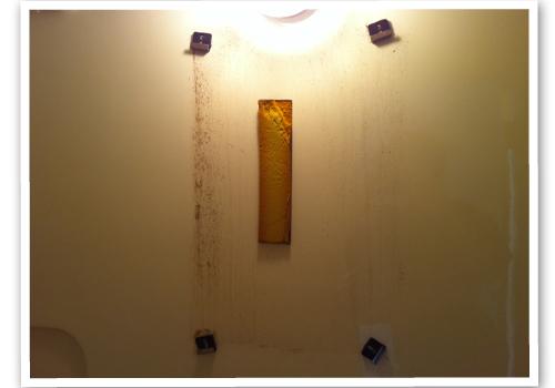 浴室の鏡の裏側 ハウスクリーニング前